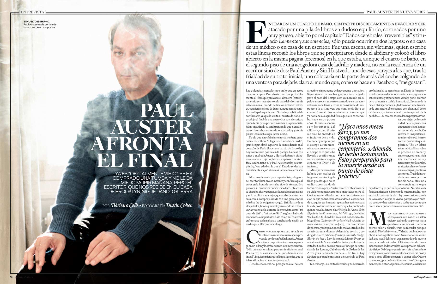 Paul Auster / Rolling Stone